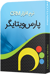 crmsoftware