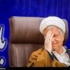 درگذشت آیت الله هاشمی رفسنجانی