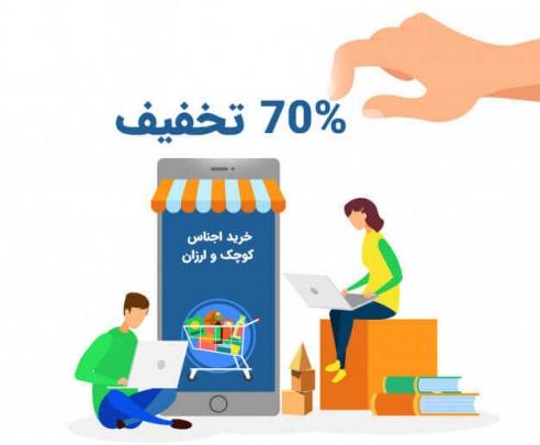 استراتژی فروش شب یلدا در خرید اجناس کوچک