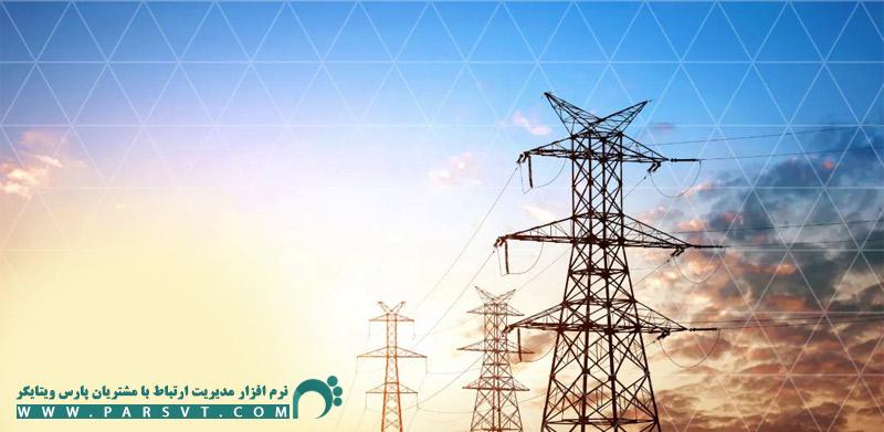 مدیریت پروژه در نرم افزار شرکت توزیع برق