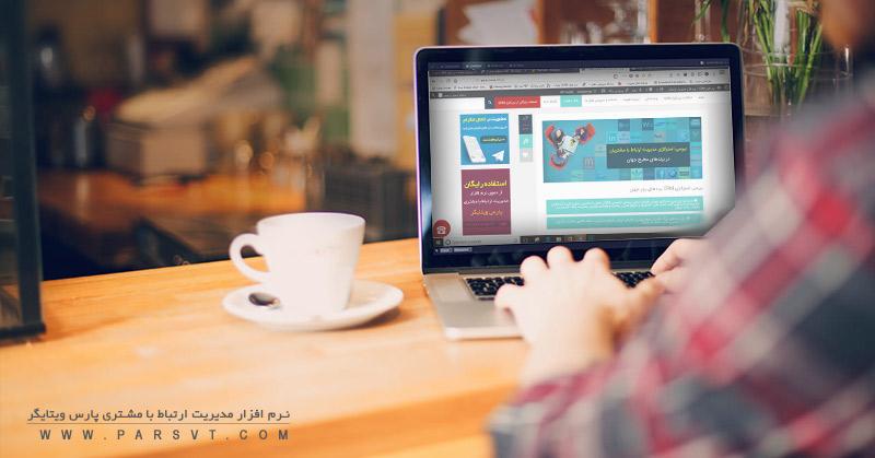 بلاگ و بازاریابی محتوا