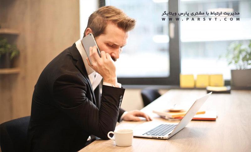 پیگیری فروش محصول و خدمات