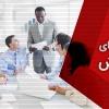 نیروهای فروش از نرم افزار CRM