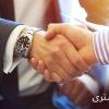 رازهای اعتمادسازی مشتری
