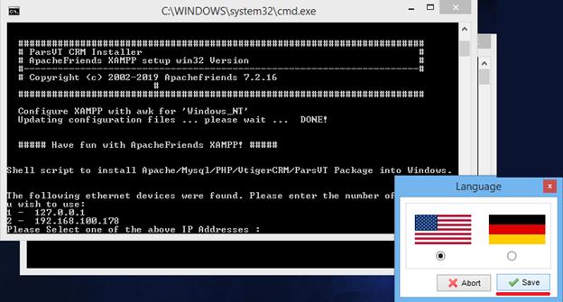 مراحل نصب پکیج پیشرفته پارس ویتایگر در ویندوز