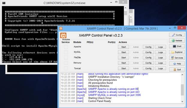 تنظیمات زمپ در نصب پکیج پیشرفته پارس ویتایگر در ویندوز
