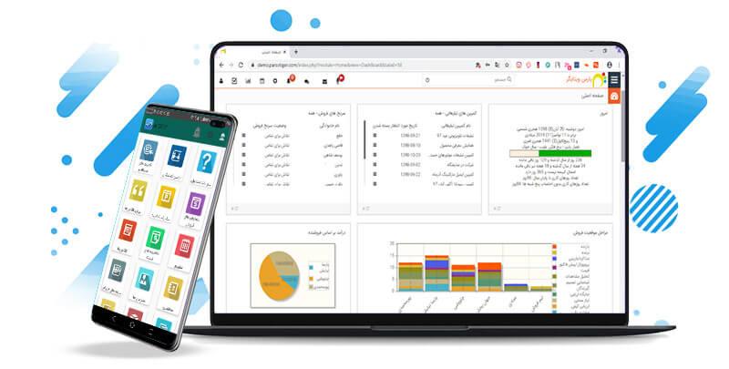 اپلیکیشن CRM موبایل
