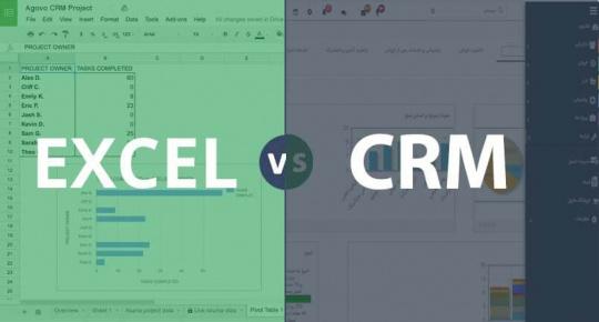 فایل اکسل در مقابل CRM